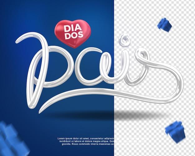Renderização 3d do dia dos pais com coração para composição no brasil