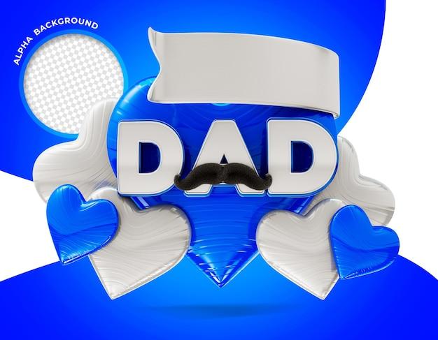 Renderização 3d do logotipo do dia dos pais