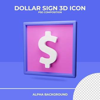 Renderização do ícone do cifrão em 3d