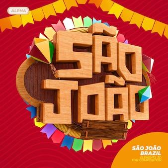 Renderização do logotipo 3d de são joão brasil