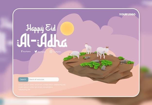 Renderização em 3d da página de destino do site com tema eid al adha