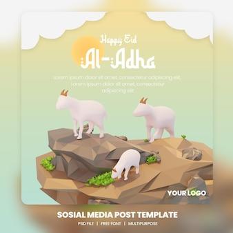Renderização em 3d da postagem de eid al adha nas redes sociais