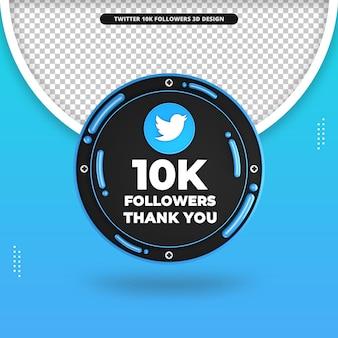 Renderização em 3d de 10 mil seguidores no design do twitter