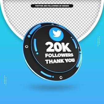 Renderização em 3d de 20 mil seguidores no design do twitter