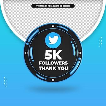 Renderização em 3d de 5 mil seguidores no design do twitter