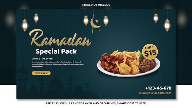 Restaurante e comida islâmica do ramadã web banner modelo premium de mídia social verde