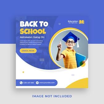 Retorno à escola admissão quadrado mídia social banner templates premium psd
