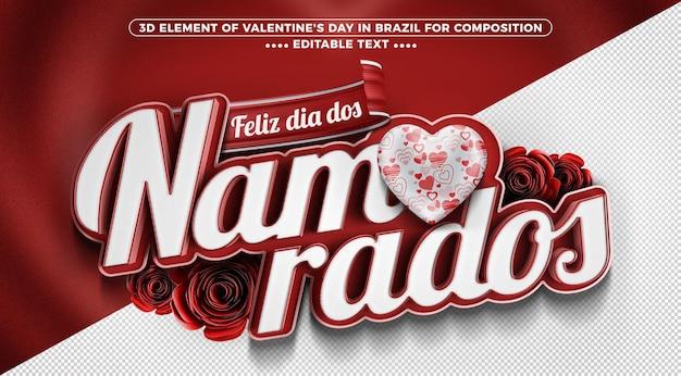 Rotular dia dos namorados em renderização 3d brasileira