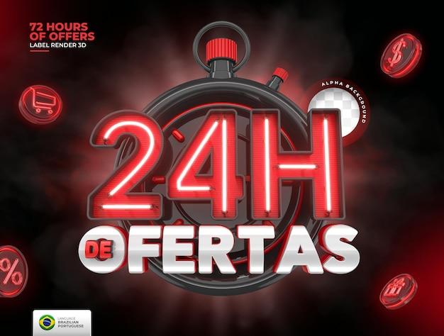 Rótulo 24 horas de ofertas no brasil renderiza template 3d em português para marketing