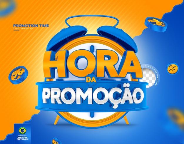 Rótulo de tempo de renderização 3d no design do modelo do brasil em português