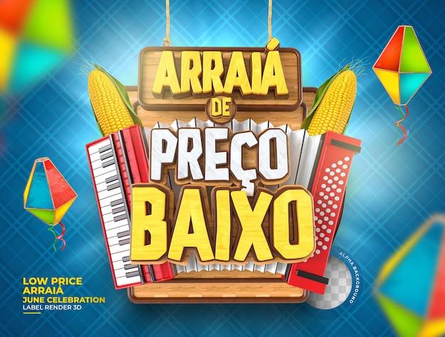 Rótulo preço baixo arraia 3d render festa junina brasil balão realista de milho