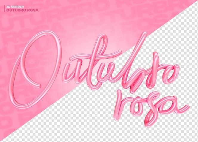 Rótulo rosa de outubro com letras em 3d renderização para composição