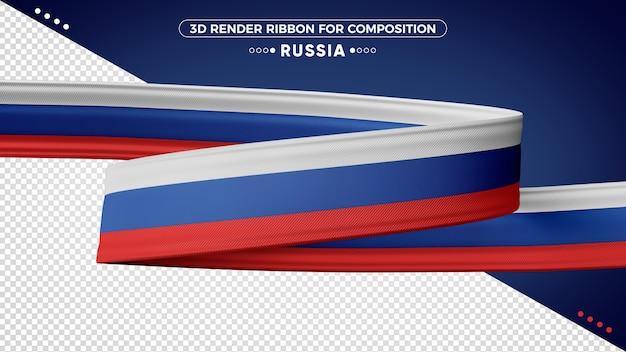 Rússia 3d render fita para composição Psd Premium