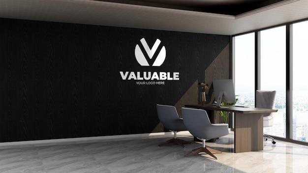 Sala do gerente de escritório para maquete do logotipo da parede da empresa