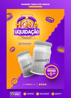Sale time banner 3d render no brasil template design em português
