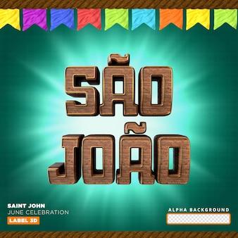 São joao 3d rendem brasil realista