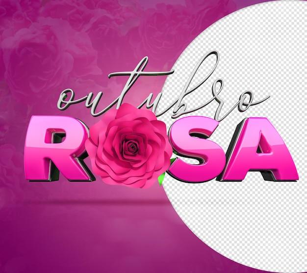 Selo 3d de outubro rose selo de prevenção do câncer de mama para composição Psd Premium