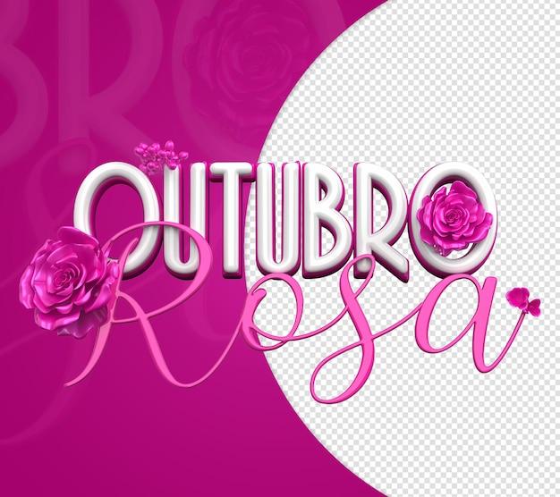 Selo 3d de outubro rose selo de prevenção do câncer de mama para composição