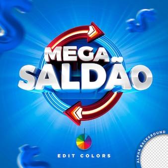 Selo 3d de varejo para composição das vendas de supermercados pds mega saldao no brasil
