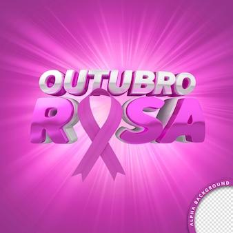 Selo 3d em português para composição de prevenção do câncer de mama outubro rosa brasil
