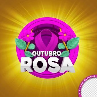 Selo 3d em português para composição de prevenção do câncer de mama rosa de outubro