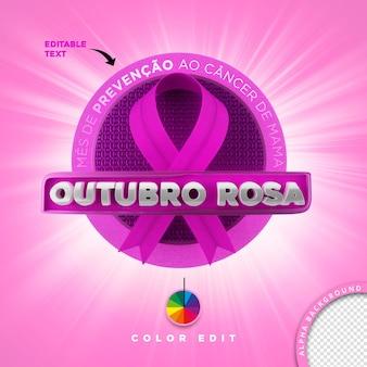 Selo 3d em português para composição outubro rosa prevenção do câncer de mama brasil