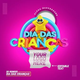 Selo 3d em português para promoções e ofertas de produtos de composição do dia das crianças