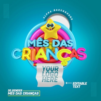 Selo 3d em português para promoções e ofertas de produtos de venda de composição mensal infantil