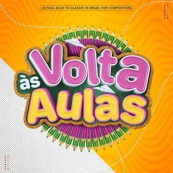 Selo 3d retorna como classes de amarelo e rosa no brasil para composições