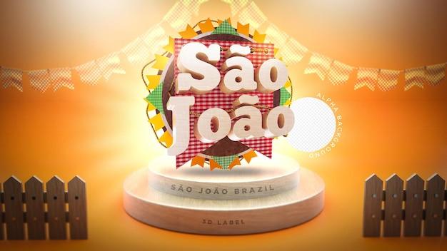 Selo brasileiro típico da festa de são joão
