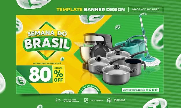 Semana brasileira banner verde e campanha promocional amarela no brasil template premium psd set 02