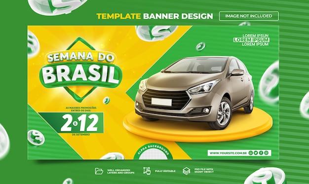 Semana brasileira banner verde e campanha promocional amarela no brasil template psd grátis set 01