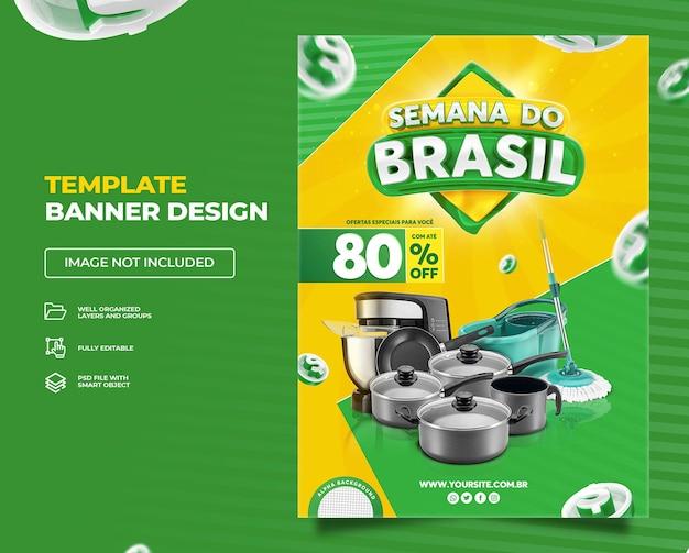 Semana brasileira banner vertical campanha promocional verde no brasil template premium psd set 02