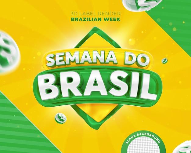 Semana brasileira do rótulo 3d campanha promocional verde no brasil template design premium psd set 01