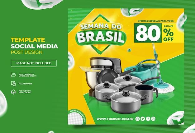 Semana brasileira mídia social campanha promocional verde no brasil template premium psd set 02