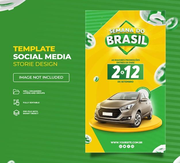 Semana brasileira mídias sociais campanha promocional de história verde no brasil template premium psd set 01