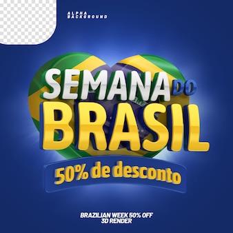 Semana brasileira renderização em 3d