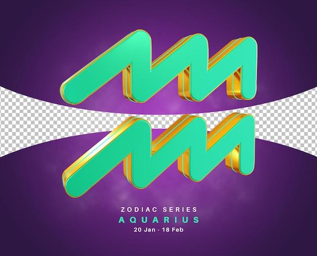 Série de signos do zodíaco aquário para janeiro e fevereiro, renderização em 3d isolada