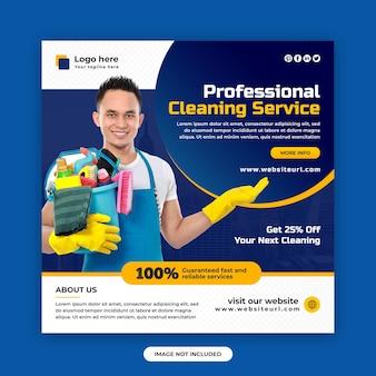 Serviço de limpeza de postagem de mídia social quadrada e modelo de design de banner da web