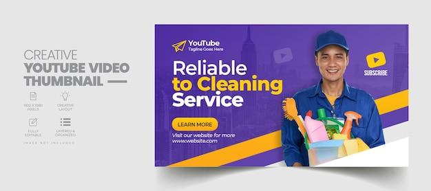 Serviço de limpeza em miniatura de vídeo do youtube e modelo de banner da web