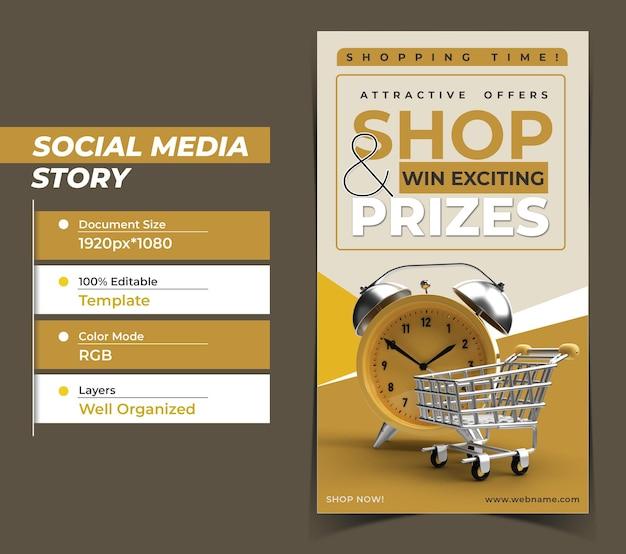 Shopping time marketing digital histórias do instagram banner templat
