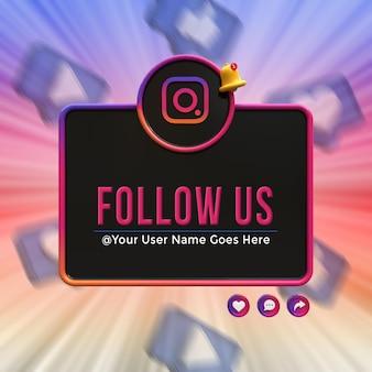 Siga-nos na mídia social do instagram distintivo de ícone de renderização do terço inferior do 3d