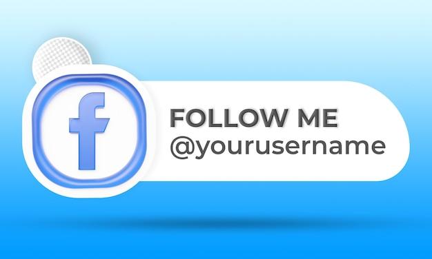 Siga-nos nas redes sociais do facebook no terço inferior