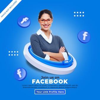 Siga-nos no banner quadrado de mídia social do facebook com logotipo 3d e caixa de perfil de link