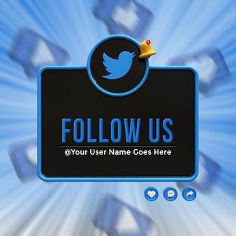 Siga-nos no twitter mídia social emblema do ícone de renderização do terço inferior do projeto 3d