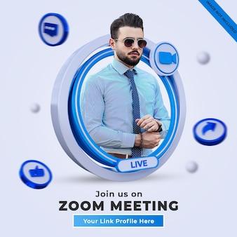 Siga-nos no zoom reunião mídia social banner quadrado com logotipo 3d e caixa de perfil de link
