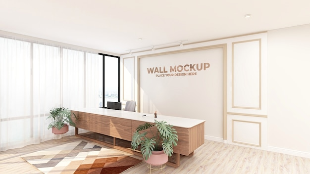 Sinal de maquete de logotipo de luxo na sala de escritório do hotel interno