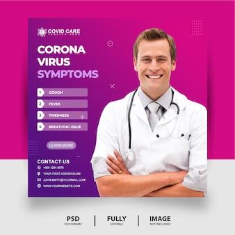 Sintomas de vírus social media post banner