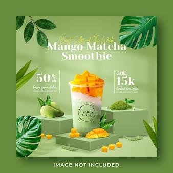 Smoothie bebida saudável promoção menu mídia social instagram post banner template