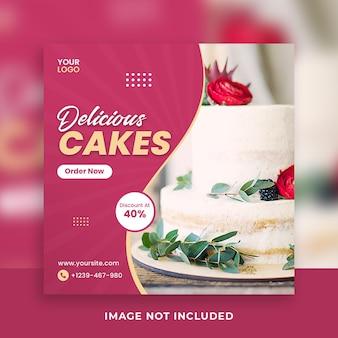 Sobremesa bolo restaurante quadrado mídia social postar modelos de banner